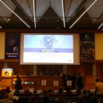 Premio Nazionale di Divulgazione Scientifica