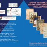 Craiova, X Convegno internazionale di Italianistica