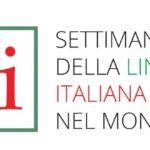 """SLIM18 a Losanna: """"I giovani e il loro italiano"""""""