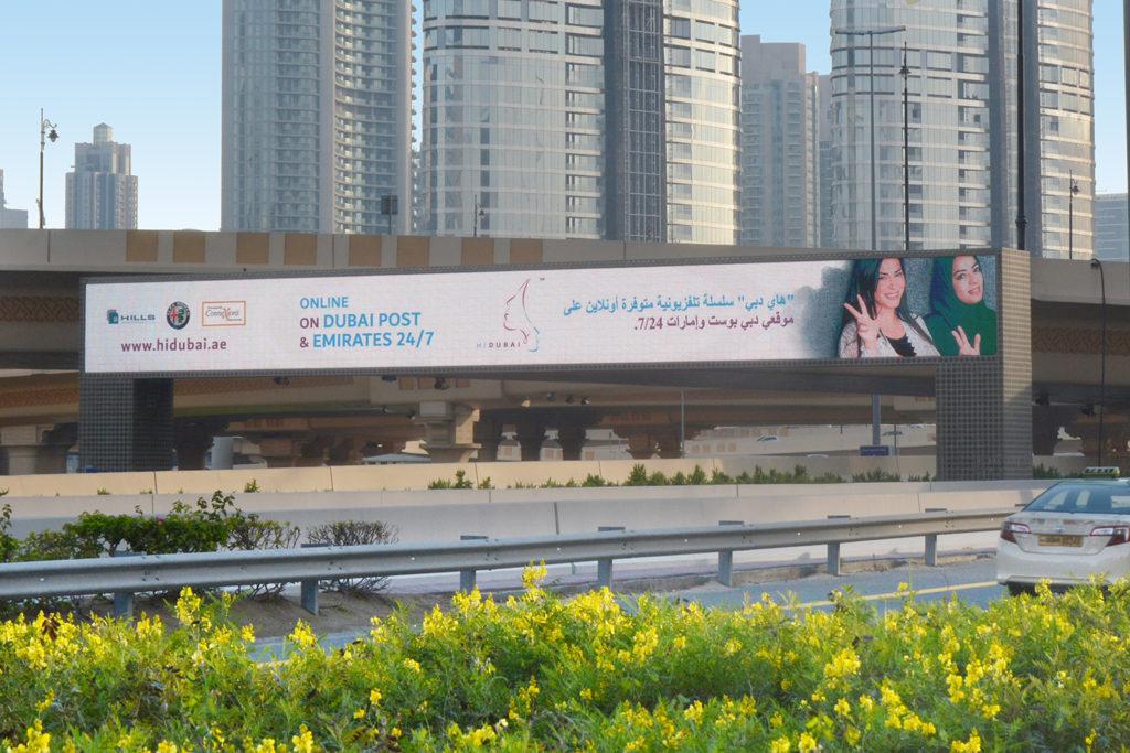Hi Dubai GG Face A