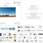 """Amman: inaugurazione della mostra fotografica """"Birds Migration"""""""