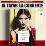 """""""AL TAYAR. La corrente"""", il nuovo romanzo di Mario Vattani"""
