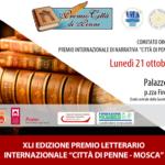 """XLI Premio Letterario Internazionale """"CITTÀ DI PENNE – MOSCA"""""""
