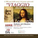 Viaggio dalla mano di Leonardo