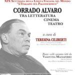 Corrado Alvaro tra letteratura, cinema e teatro