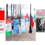 Umberto Nobile e i Partigiani sovietici in Italia, due mostre a Mosca
