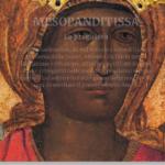Una basilica contro la peste, La Salute a Venezia