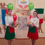 La Settimana della Cucina Italiana a Togliatti